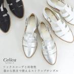 【40%OFF】Celica by BARCLAY(セリカ バイ バークレー) ストラップサンダル/2396 おじ靴 3.0cmヒール オックスフォード