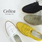 【40%OFF】【2016SS新作】Celica by BARCLAY(セリカ バイ バークレー) ウィングチップ レースアップシューズ 日本製本革 2397