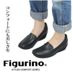 户外鞋 - Figurino(フィグリーノ)日本製本革カジュアルシューズ FIG1405 レディース