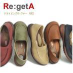 Re:getA(リゲッタ) ドライビングローファー カジュアルシューズ R-302/レディース