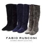 【40%OFF】FABIO RUSCONI(ファビオルスコーニ) スエードロングブーツ 98801 イタリア製 ミドルブーツ ロングブーツ