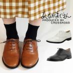 あしながおじさん オックスフォードシューズ 0701071 日本製 本革 マニッシュシューズ レースアップシューズ レディース 靴 歩きやすい