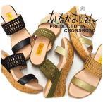 ショッピングあしながおじさん あしながおじさん 厚底サンダル カットワーク ミュール 7301351 プラットフォーム レディース 靴 送料無料