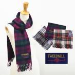 ショッピングツイード TWEEDMILL(ツイードミル) ウール マフラー CLSCLWTA(TARTAN)  英国製 タータンチェック レディース ユニセックス マフラー 女性用 男性用