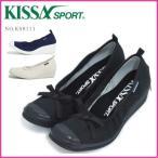 ショッピングスポーツ シューズ KISSA SPORT(キサスポーツ)リボンシューズ KS8111 ウェッジパンプス バレエシューズ ワイズE レディース 靴 疲れない 痛くない 黒