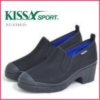 ショッピングスポーツ シューズ KISSA SPORT(キサスポーツ) 撥水レインコンフォートシューズ KS8620 サイドゴア