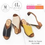日本製 サボサンダル ウェッジソール ゆったり 幅広 ワイズ 4E VA882(23.0cm〜26.0cm) レディーズ 靴 大きいサイズ 靴 ミュール サンダル 痛くない