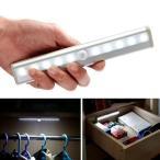 Y 10LED人感センサーライト 電池式 玄関 トイレ 廊下 クローゼット 階段 室内 省エネ 自動点灯 自動消灯 ナイトライト フットライト 足元 明るい 照明