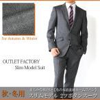 スーツ 秋冬スーツ メンズスーツ/冬の本格素材 ホームスパン/ スリムスーツ グレー Y体 A体 AB体 BB体 2ボタンスーツ ビジネススーツ