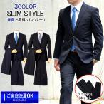 スーツ 2パンツスーツ 春夏メンズスーツ WOOL混生地 ご家庭で洗濯可能 サマースーツ スリムモデル 2ツボタンスーツ ビジネススーツ