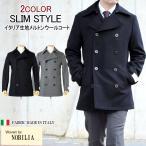 コート Pコート イタリア製生地 メルトン素材 / 2color ブラック ダークネイビー S/M/L/LL/3L ビジネスコート メンズコート