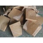 薪 焚物 ケヤキ材 16kg以上 薪ストーブ アウトドア キャンプ しっかり燃える固い木です