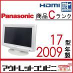 Panasonicパナソニック17型液晶テレビVIERA ビエラ TH-L17X1PS 中古j1735