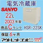 小型冷蔵庫 節電 1ドア冷蔵庫 小型冷蔵庫 1ドア