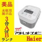 Haierマイコンジャー3合JJ-M31A-W炊飯器中古美品j1880
