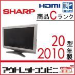 [リモコン非純正]SHARPシャープ20型液晶テレビアクオスLC-20E6中古j1884