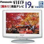Panasonicパナソニック TV19型 液晶テレビ VIERA ビエラ TH-L19D2(L19D2VA) 中古j1974 tv-215
