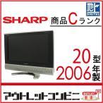 [リモコン非純正]SHARPシャープ20型液晶テレビLC-20AX6アクオス中古j1981 tv-224