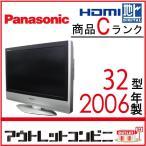 パナソニックPanasonic32型液晶テレビTH-32LX60XZ中古j1984 tv-226
