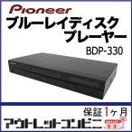 パイオニア  ブルーレイディスクプレーヤー BD DVD リモコン無 BDP-330 中古j2123
