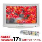 ショッピング液晶テレビ 【スタンド無】 Panasonic 17型液晶テレビ TH-L17X10PS (L17X1PS) 中古 j1705 tv-074