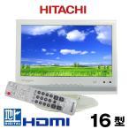 HITACHI 日立 液晶テレビ 16型 地デジ対応 2010〜2011年製 16L-X700中古 j1732