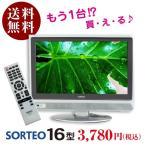 ショッピング液晶テレビ 液晶テレビ  SORTEO  16型 16インチ M16D-1 ソルティオ j2118 tv-237 三谷商事