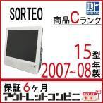 ショッピング液晶テレビ 液晶テレビ SORTEO  15型 15インチ M15D-1(M15D-2) スタンド無ソルティオ j2202 tv-241 三谷商事