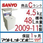 SANYOコイン式線自動洗濯機乾燥ユニット付w-sa-5146