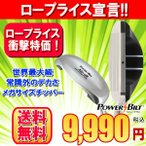 MCチッパー ゴルフクラブ アプローチ やさしいメガサイズ 大型ヘッド セール品 パワービルト エムシーチッパー 送料無料