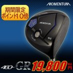 ゴルフクラブ ドライバー モメンタム 超高反発×460cc超軽量カーボンシャフト装着 MOMENTUM460-GRドライバー  POWERBILT 送料無料