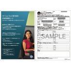 【新品/取寄品】HP Care Pack ポストワランティ クーリエ1年 ノートブック M用 UK709PE