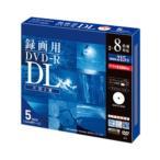 【新品/取寄品】DVD-R VHR21HDSP5