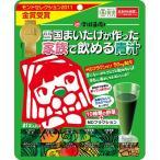 【新品/取寄品】【通販限定】雪国まいたけが作った家族で飲める青汁 3g×21包