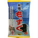 【新品/取寄品】【通販限定】JF沖縄漁連 乾燥もずく 10g