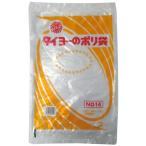 【新品/取寄品】【通販限定】タイヨーのポリ袋 0.02mm厚 No.14 透明 100枚