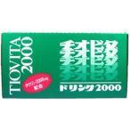 【新品/取寄品】【通販限定】チオビタ ドリンク 2000 100ml×10本