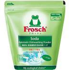 【新品/取寄品】【通販限定】フロッシュ 食器洗い乾燥機専用 粉末洗剤ソーダ 750g