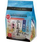 【新品/取寄品】【通販限定】アイリスオーヤマ 生鮮米 無洗米宮城県産ひとめぼれ 1.8kg