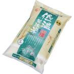 【新品/取寄品】【通販限定】アイリスオーヤマ 低温製法米 宮城県産つや姫 5kg
