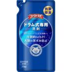 【新品/取寄品】【通販限定】ファーファラボ ドラム式洗濯機専用洗剤 詰替用 770ml