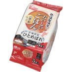 【新品/取寄品】【通販限定】アイリスフーズ 低温製法米のおいしいごはん 宮城県産ひとめぼれ 180g×5食入