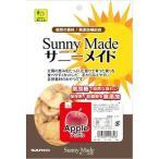 【新品/取寄品】【通販限定】サニーメイド アップル 40g