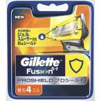 【新品/在庫あり】ジレット フュージョン5+1 プロシールド 替刃 (4コ入) (51097)