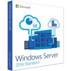 【新品/取寄品】Microsoft Windows Server Standard 2016 64Bit Japanese 1 License DVD