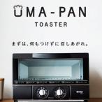 【新品/在庫あり】タイガー オーブントースター やきたて KAE-G13N-K [マットブラック]