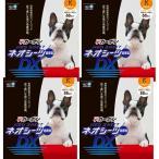 【新品/取寄品】【通販限定】【ケース販売】ネオシーツDX超厚型 +カーボン レギュラー 88枚×4個