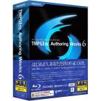 【新品/予約受付】TMPGEnc Authoring Works 6 TAW6