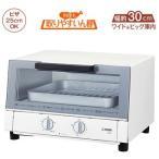 【新品/在庫あり】タイガー オーブントースター やきたて KAM-H130-W ホワイト
