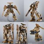 【新品/在庫あり】[バンダイ] HI-METAL R ADR-04-MKX デストロイド・ディフェンダー (超時空要塞マクロス)